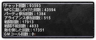 20070511195705