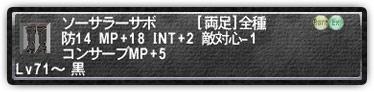 20070715-2